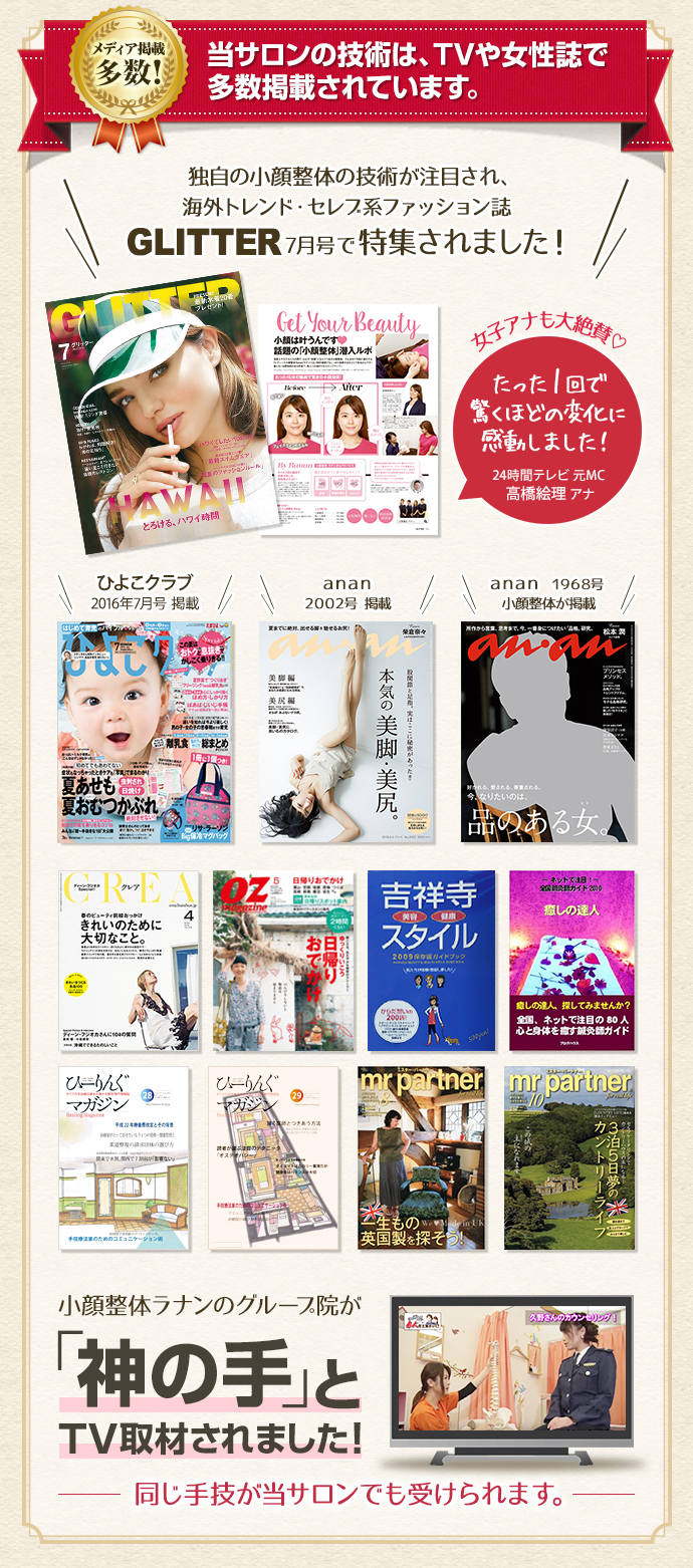 160617_ikebukuro_media