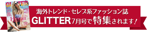 glitter_01