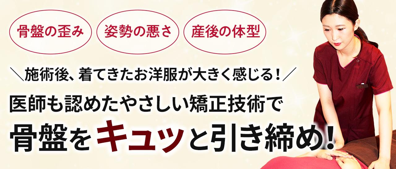 kotsuban_01
